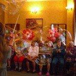Проведение праздничного мероприятия