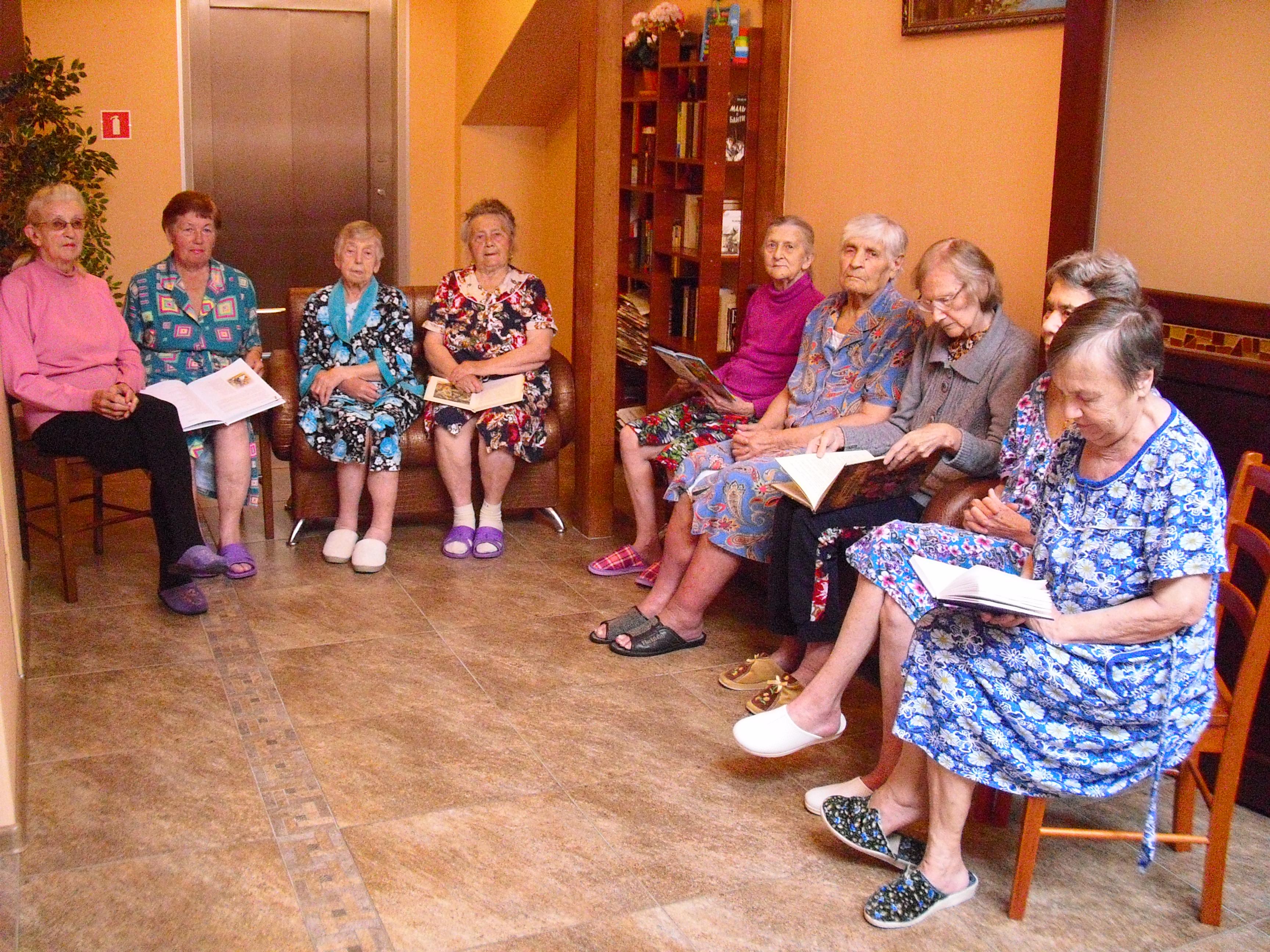 как попасть в дом престарелых в калининграде